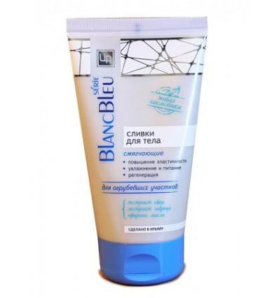 Сливки для огрубевших участков кожи  BLANC BLEU