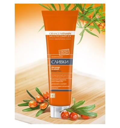 Сливки Косметические для кожи вокруг глаз Orange vitamin multicomplex