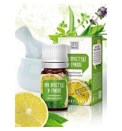 При простуде и гриппе смесь эфирных масел