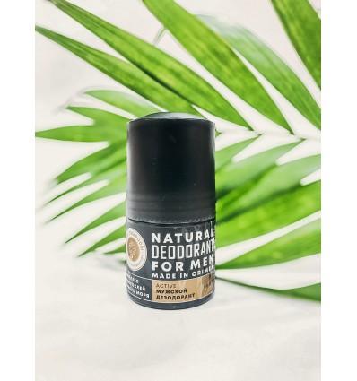 Натуральный дезодорант ACTIVE с комплексом водорослей Черного моря
