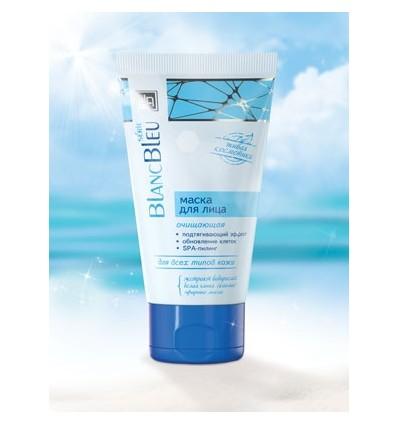Маска очищающая для лица BLANC BLEU